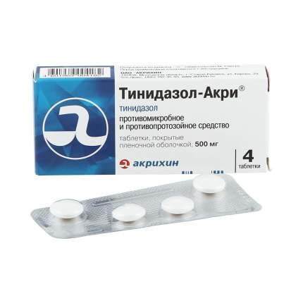 Тинидазол-Акри таблетки 500 мг 4 шт.