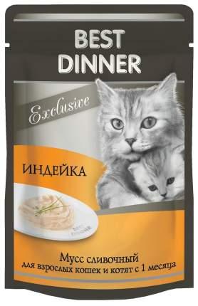 Влажный корм для кошек Best Dinner Exclusive, индейка, 85г