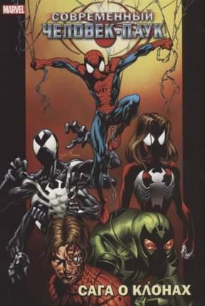 Комикс Современный Человек-Паук, Сага о Клонах