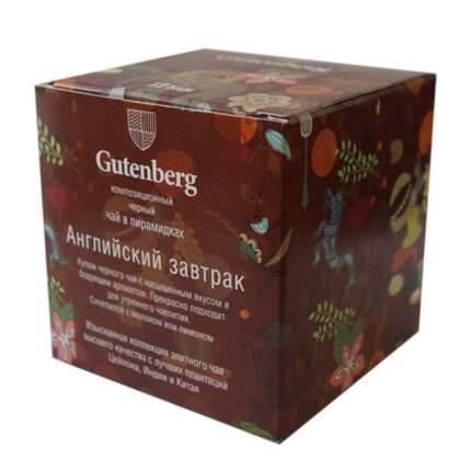 Пакетированный черный чай Gutenberg английский завтрак в пирамидках 12 пакетиков