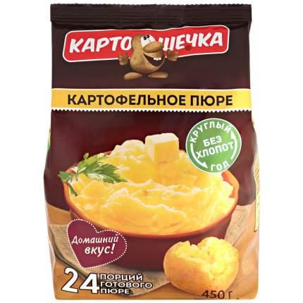 Пюре Картошечка картофельное 450 г