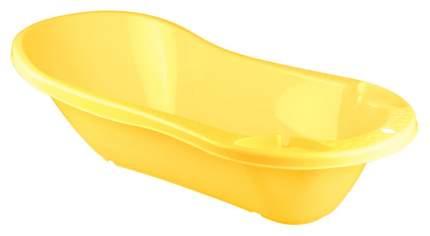 Ванночка пластиковая Пластишка С клапаном для слива воды Желтый
