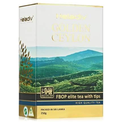 Чай черный Heladiv GC FBOP elite tea with tips 250 г