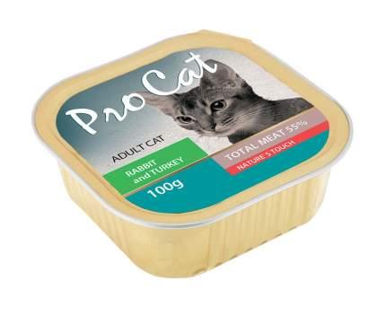 Консервы для кошек Pro Cat кролик и индейка 100г