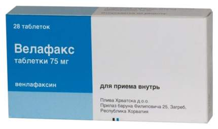Велафакс таблетки 75 мг 28 шт.