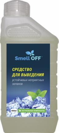 Средство для удаления запаха SmellOFF универсальный 1 л