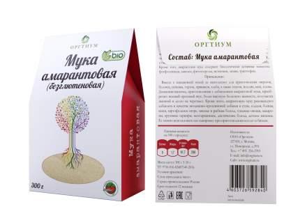 Мука экологическая Оргтиум амарантовая био 300 г