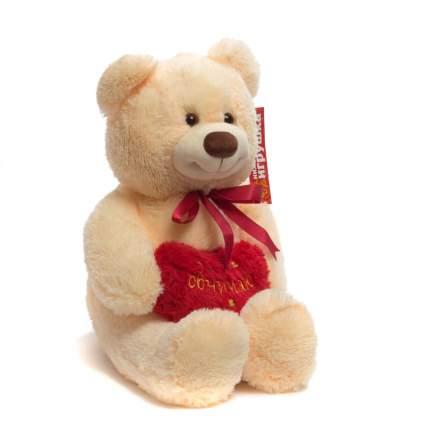 Мягкая игрушка Мишка новый малый с сердцем 65 см Нижегородская игрушка См-472-5