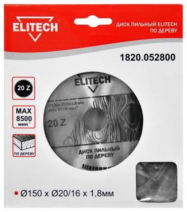 диск пильный ELITECH 1820.052800