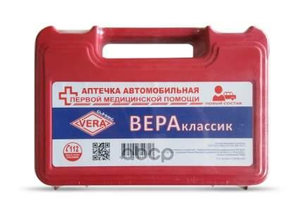 Аптечка автомобильная VERA V002M