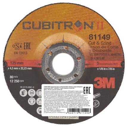 Круг фибровый шлифовальный для шлифовальных машин 3M 81149