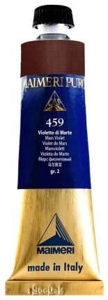 Масляная краска Maimeri Puro 459 марс фиолетовый 40 мл