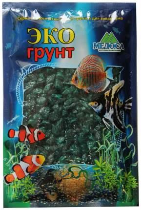 Грунт для аквариума ЭКОгрунт Мраморная крошка Изумрудная 5 - 10 мм 1 кг