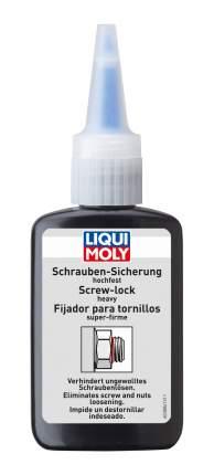 Средство для фиксации винтов LIQUI MOLY 3804 Schrauben-Sicherung 0,05 л