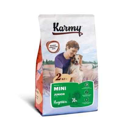 Сухой корм для щенков Karmy Mini Junior, для мелких пород, индейка, 2кг