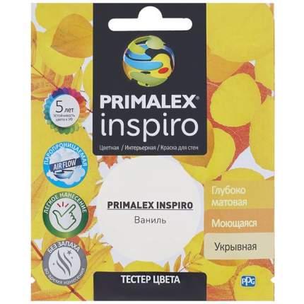 Краска для внутренних работ Primalex Inspiro Тестер 40мл Ваниль, PMX-I27