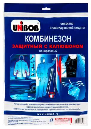 Комбинезон защитный Unibob + перчатки и бахилы