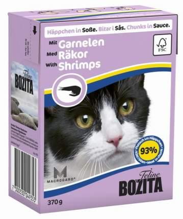 Консервы для кошек BOZITA Feline Chunks In Sauce, с креветками в соусе, 370г
