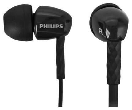Беспроводные наушники Philips SHB5850  Black