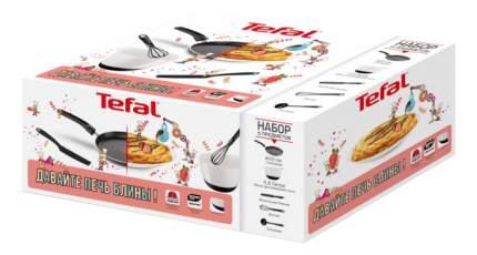 Набор сковород Tefal Ingenio 5шт 22см