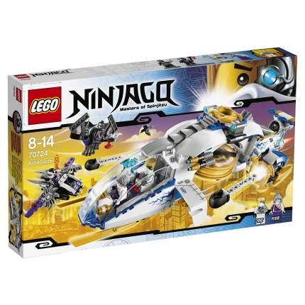 Конструктор LEGO Ninjago Штурмовой вертолёт Ниндзя (70724)