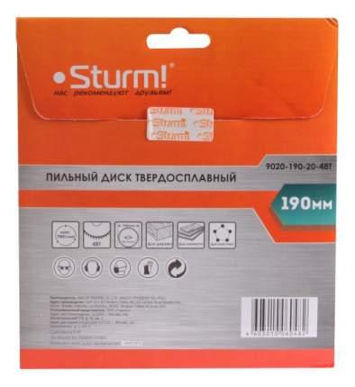 Диск по дереву для дисковых пил Sturm! 9020-190-20-48T