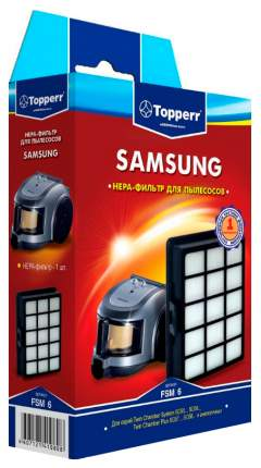 Фильтр для пылесоса Topperr FSM 6