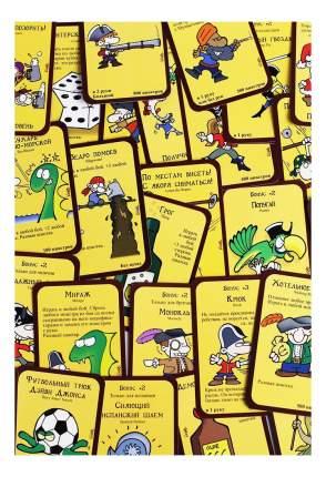 Карточная игра Пиратский (Munchkin Booty)