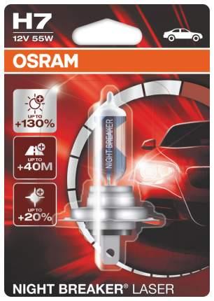 Лампа галогенная автомобильная OSRAM Н7 55W (64210NBL-01B)