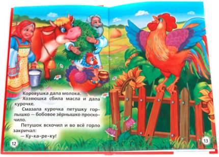 Книжка-Малышка Умка Сказки на Ночь (214328)