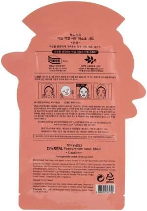 Маска для лица Tony Moly I'm Real Pomegranate Mask Sheet 21 мл