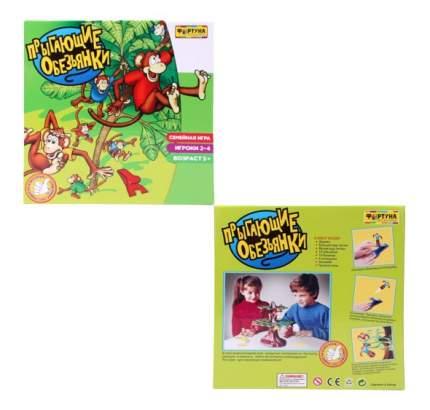 Семейная настольная игра Фортуна Прыгающие обезьянки