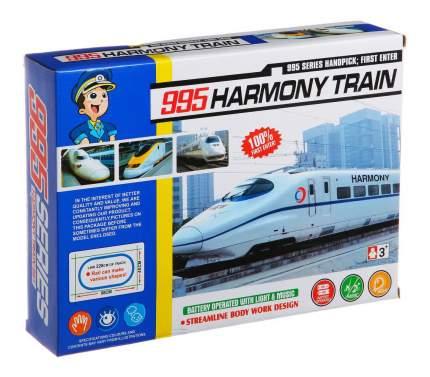 Железная дорога Harmony Train Экспресс Shenzhen Toys Б33860