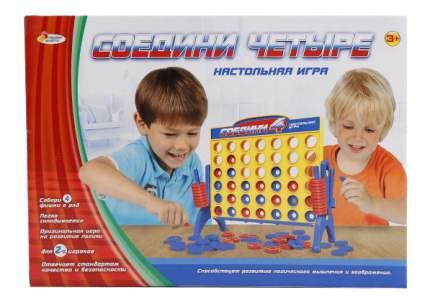 Настольная игра Соедини четыре играем вместе