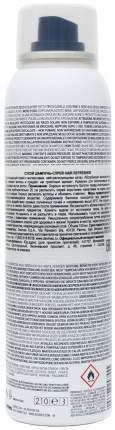 Шампунь Davines Hair Refresher 150 мл
