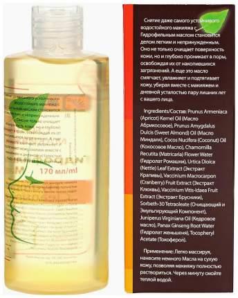 Гидрофильное масло для снятия макияжа DNC 170 мл