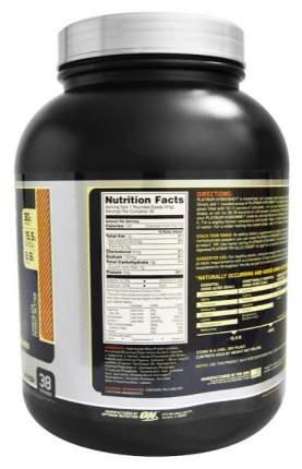 Протеин Optimum Nutrition Platinum HydroWhey 2150 г Chocolate Peanut Butter