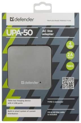 Сетевое зарядное устройство  Defender UPA-50 4 USB/USB Type-C 8A Silver