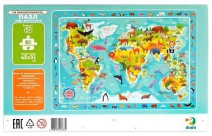 """Пазл 80 эл. на внимательность """"Мир животных"""" R300133 Vladi Toys"""