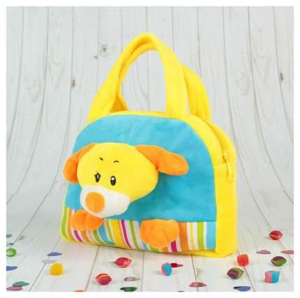 """Мягкая сумка """"Собачка"""" с оранжевыми лапками, ушками и носиком"""
