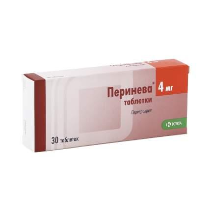 Перинева таблетки 4 мг 30 шт.