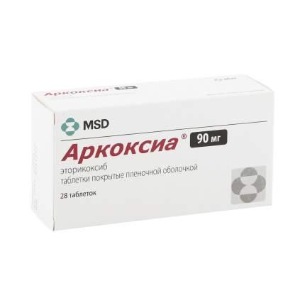Аркоксиа таблетки, покрытые оболочкой 90 мг 28 шт. Мерк Шарп и Доум