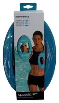 Диски для аквафитнеса Speedo Hydro Discs голубые