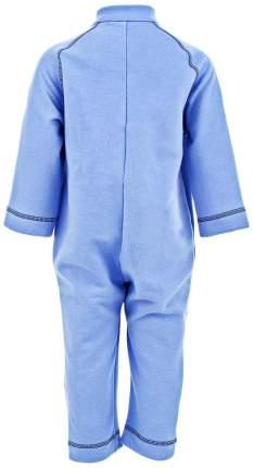 Комбинезон детский повседневный Lappi Kids 1010 р. 68 Голубой