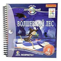 Магнитная игра Bondibon для путешествий, волшебный лес