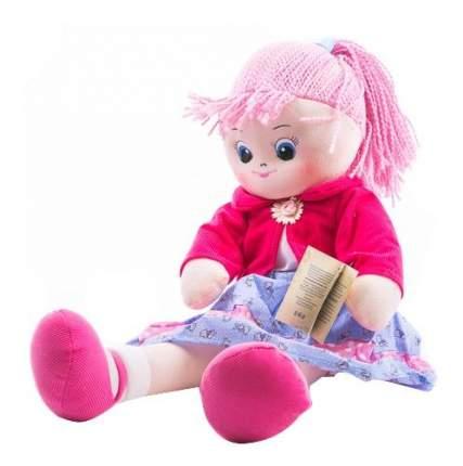 Кукла Gulliver Земляничка, 40 см