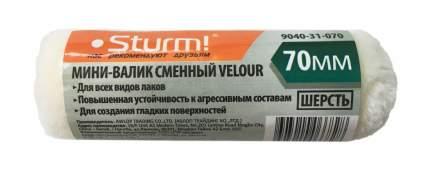 Валик малярный Sturm! 9040-31-070