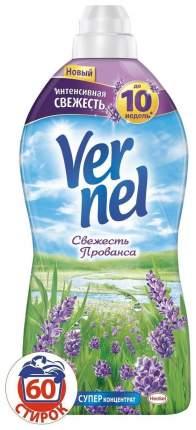 Кондиционер для белья Vernel 1820 мл