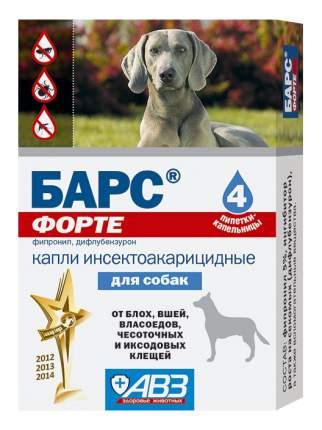 Средство от блох для домашних животных Барс Форте капли инсектоакарицидные для собак