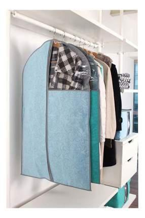 Чехол для одежды Hausmann 4C-304 60х100см голубой